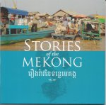 Story of the Mekong_cover1