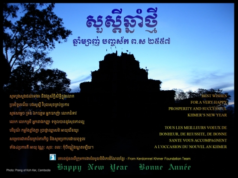 Happy Khmer New Year 2013-a